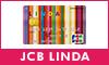 【JCB LINDAカード】カード発行