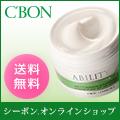 【C'BON】シーボン 購入プロモーション