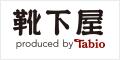 Tabio(タビオ)<新規ショップ利用>