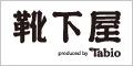 靴下屋 公式ショッピングサイト【Tabio(タビオ)】