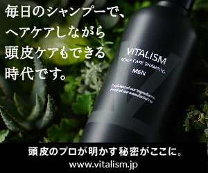 【70%OFF】累計販売100万個突破! VITALISM(男性)