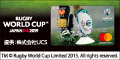 UCSカード:ラグビーワールドカップ2019デザイン