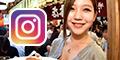 Instagram×人工知能