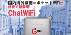 ChatWifi-SIM