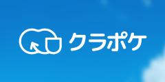 【スマホのクラウドバックアップサービス】クラポケ1TBコース