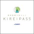 キレイパス(kireipass)by GMO