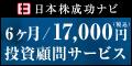 Banner?btid=2&bid=60553&sid=31&cid=40323&sk=%3csite key%3e