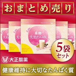 《大正製薬》【まとめ売り】黒糖大豆たんぱく