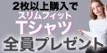 【PG-Bra】バストアップ専門サロン発ナイトブラ(セット購入)