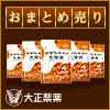 《大正製薬》【まとめ売り】ビオフェルミン(R)乳酸菌サプリメント